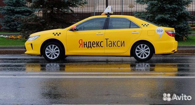 телефон гетт для водителей москва