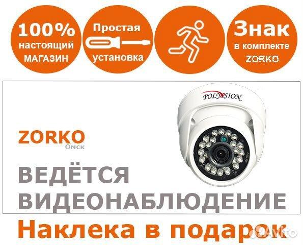 Видеонаблюдение уличная AHD камера с ик подсветкой 89039273005 купить 2