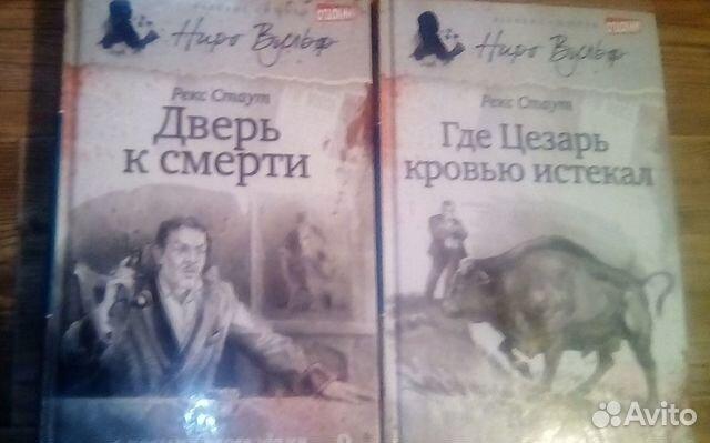 Продаю книги 89536307686 купить 1