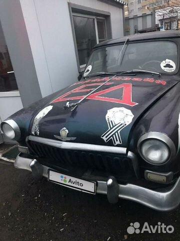 ГАЗ 21 Волга, 1961 купить 2