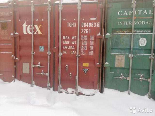 89370628016 Container in Penza