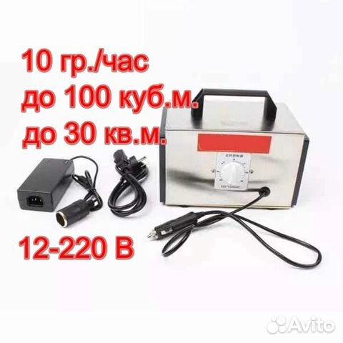 Озонатор воздуха автомобильный Гроза-10 88002225654 купить 2