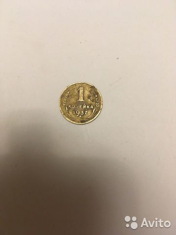 89605249231 1 penny 1937