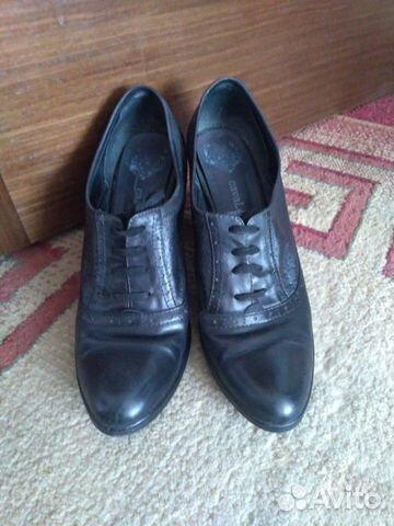 89246060664 Shoes