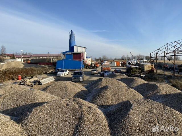 Бетон вяземский бетон починок купить