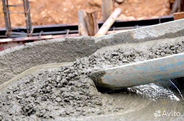 Купить бетон 300 в самаре вибрирование бетонной смеси снип