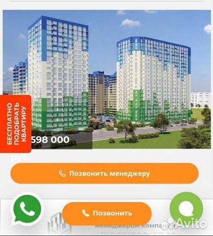 3-к квартира, 73 м², 9/23 эт. 89182737651 купить 1