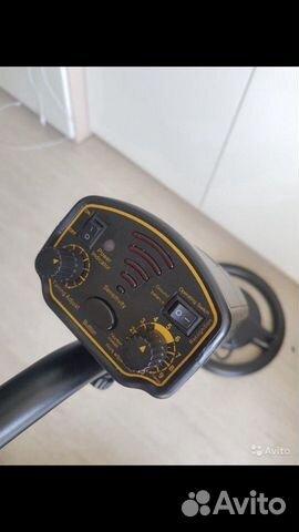 Металлоискатель 89064438432 купить 3