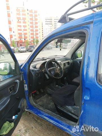 Citroen Berlingo, 2006 купить 2