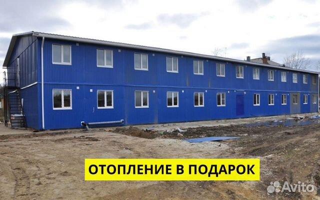 89222223275 Модульное общежитие (столовая)
