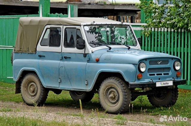 UAZ 3151, 1999  kaufen 1