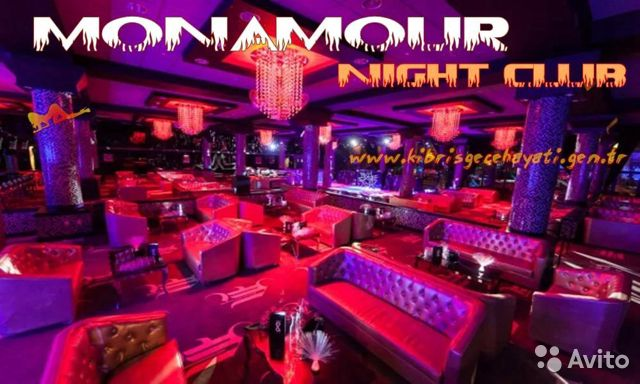 ночные клубы и бары москвы вакансии