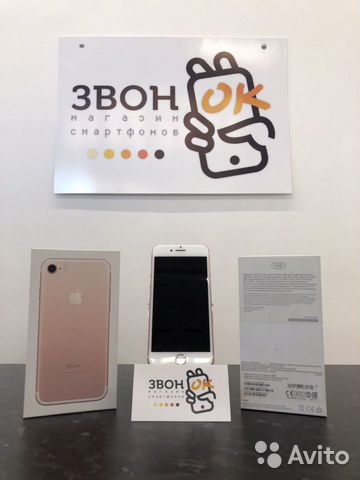 iPhone 7 rose gold 32gb  89501655762 купить 2