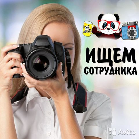 Дизайнер фотограф вакансии работа для девушек помощник руководителя