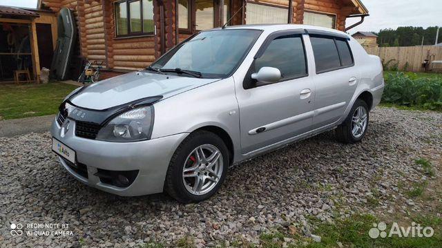 Renault Symbol, 2006  89068171766 купить 1