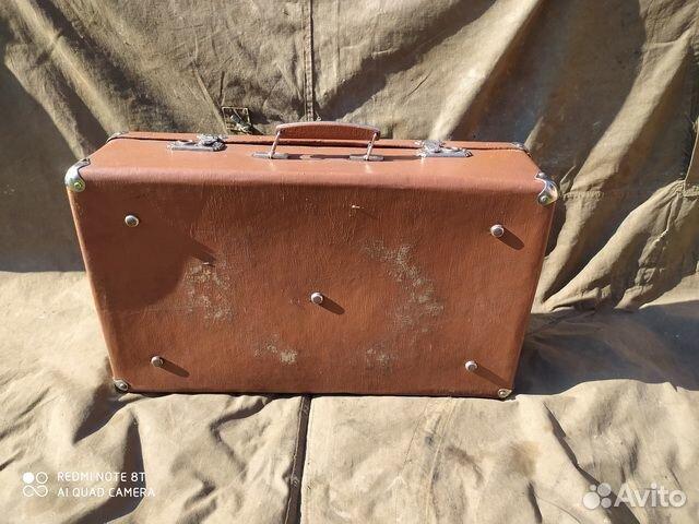 Старый чемодан из СССР (1)  89033713097 купить 2