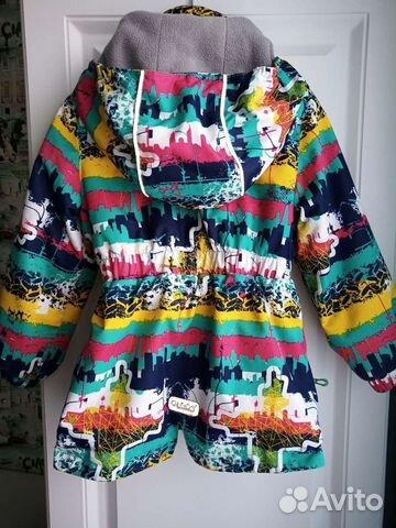 Куртка для девочки  89535457284 купить 1
