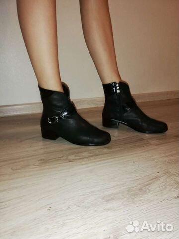 Демисезонные ботинки  89003451885 купить 1