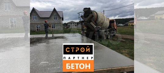 Бетон щекино купить корень бетон