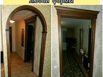 Двери проёмы