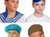 Военные бескозырка, пилотка, берет, шлем будёновка
