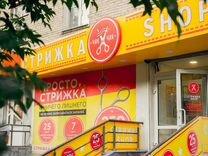 Франшиза Стрижка Shop - готовый бизнес