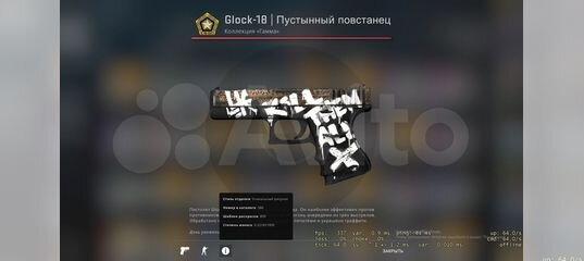Glock 18 | Описание | Раскраски » CS:GO Портал ENIX | 1192x2120