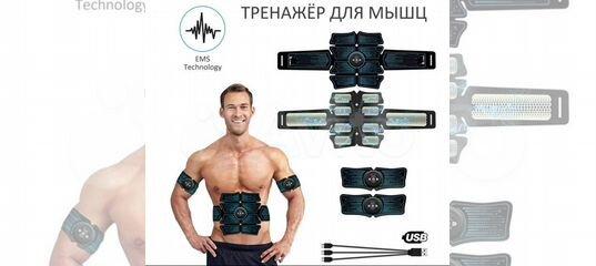 Накачивание мышц массажером кружевное нижнее белье с портупеями