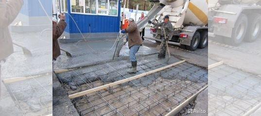 купить бетон ялте