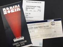 Билет Rammstein du hast-zone