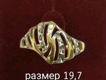 Кольцо золото 585 пробы № 039724