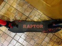 Самокат Trolo Raptor красный