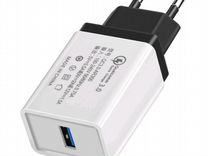 Быстрое зарядное устройство QC 3.0 USB (Нов)