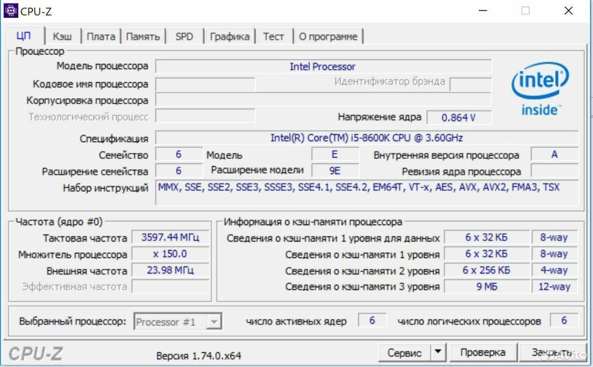 Процессор intel i5-8600k  89156461512 купить 1
