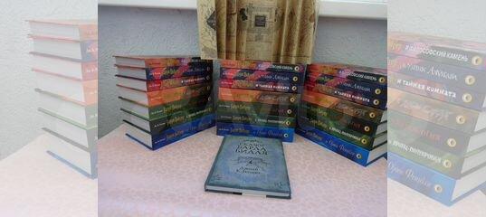 Книги Гарри Поттер (Росмэн) купить в Нижегородской области на Avito —  Объявления на сайте Авито a8b73358c50