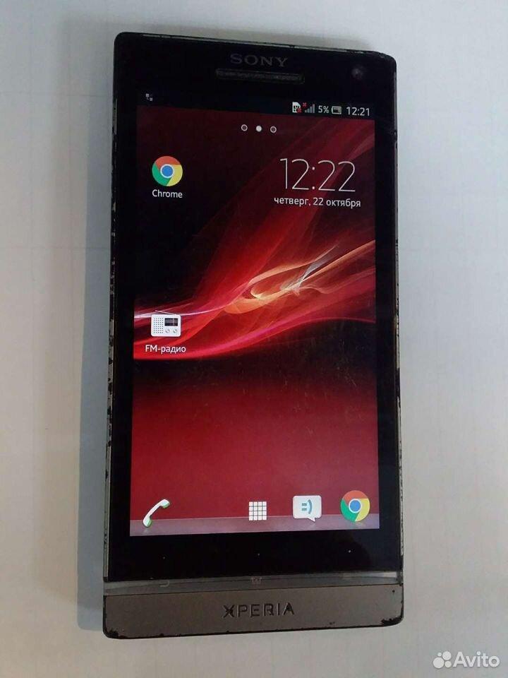 Sony Xperia LT 261  89500986858 купить 1