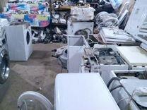 Запчасти для стиральных машин-Утилизация — Бытовая техника в Казани