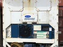 Рефрижераторная установка Carrier в сборе