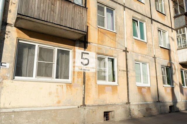 недвижимость Архангельск Северодвинск Железнодорожная 5