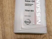 Масло трансмиссионное Nissan 75W-80