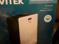 Продаю совершенно новый увлажнитель воздуха Vitek