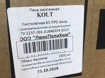 Продам пену монтажную — Ремонт и строительство в России