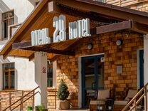 Отель «28» Роза Хутор