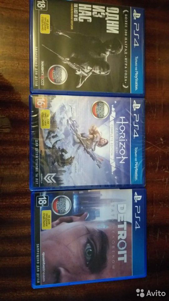 Sony PS4Slim 1TB  89888361173 купить 1