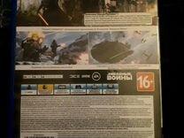 Battlefront 1 ps 4