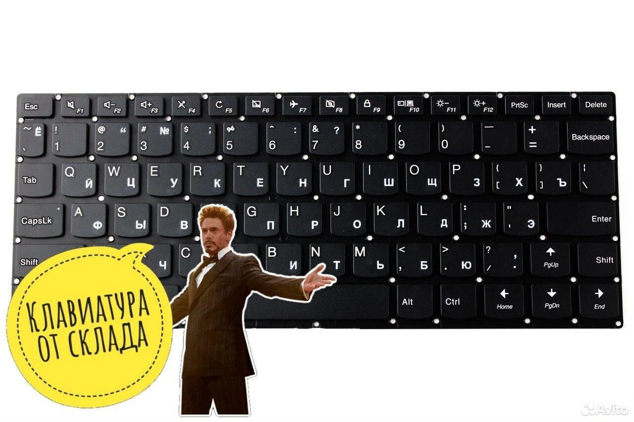 Клавиатура для Lenovo 310-11IAP 710-11IKB черная