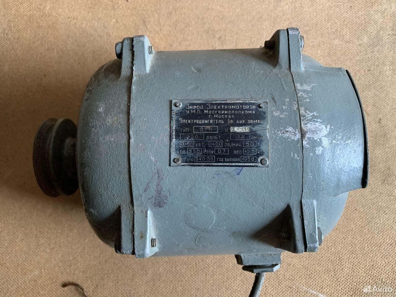 Электродвигатель 220В. Сделано в СССР  89209363066 купить 1