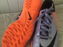 Бутсы футбольные Nike