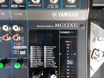 Пульт активный Ямаха Yamaha mg12xu новый
