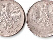 СССР 20 рублей 1993 брак
